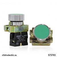 Кнопка управления NP2-BA35 без подсветки зеленая, 1НЗ +1НО IP40 (CHINT)