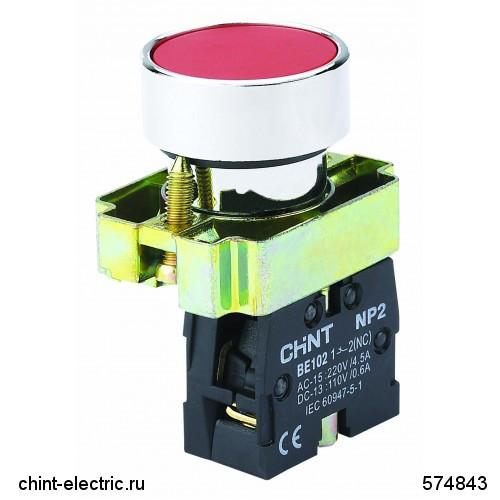 Кнопка управления NP2-BA42 без подсветки красная 1НЗ IP40 (CHINT)