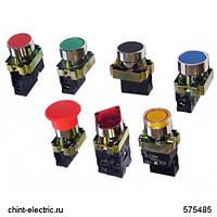 Кнопка управления NP2-BL55 без подсветки, желтая, 1НО +1НЗ IP40 (CHINT)