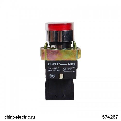 Кнопка управління NP2-BW3465 1НО+1НЗ червона AC/DC230В(LED) IP40 (CHINT)