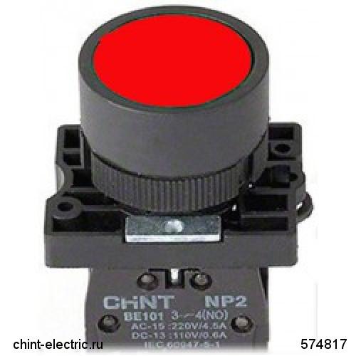 Кнопка управления NP2-EA42 без подсветки красная 1НЗ IP40 (CHINT)