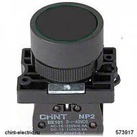 Кнопка управления NP2-EA22 без подсветки черная 1НЗ IP40 (CHINT)
