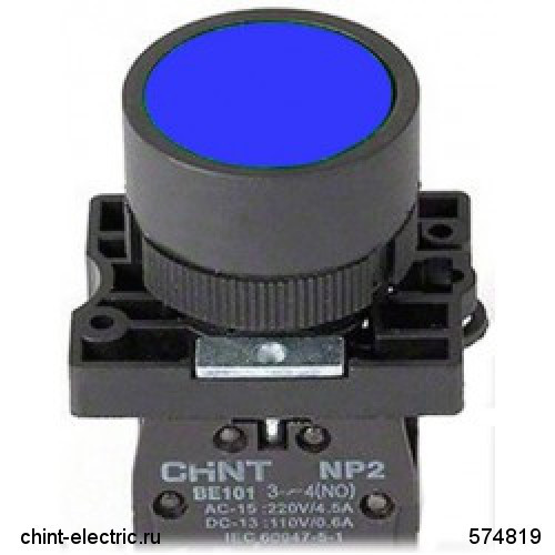 Кнопка управления NP2-EA61 без подсветки синяя 1НО IP40 (CHINT)