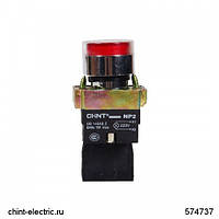 Кнопка управления NP2-EW3465 1НО+1НЗ красная AC/DC230В(LED) IP40 (CHINT)