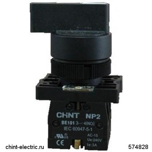 Переключатель NP2-EJ53, 3 положения с возвратом, 2НО IP40 (CHINT)