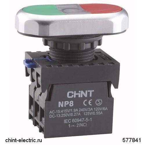Двойная кнопка NP8-11SD 1НО+1НЗ зеленая AC110В-220В(LED) IP65 (CHINT)