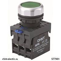 Кнопка управління NP8-10BN/3 без підсвічування зелена 1НО IP65 (CHINT)