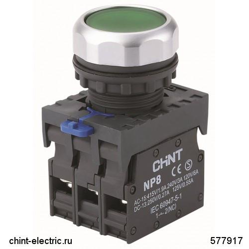 Кнопка управления NP8-10BND/3 1НО зеленая AC110В-220В(LED) IP65 (CHINT)