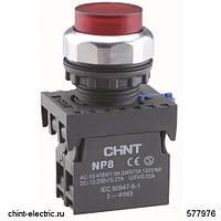 Кнопка управления NP8-11GND/4 1НО+1НЗ красная AC110В-220В(LED) IP65 (CHINT)
