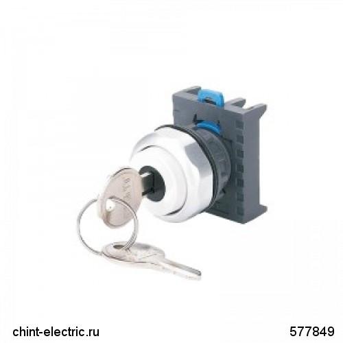 Переключатель с ключом NP8-11Y/21 , 2 положения с фиксацией, 1НО+1НЗ IP65 (CHINT)