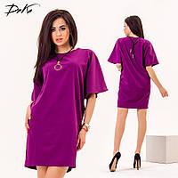 Яркое фиолетовое платье из летней ткани