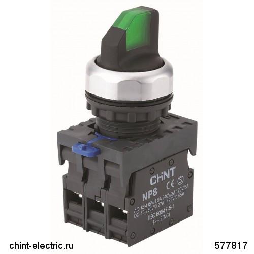 Переключатель с подсветкой NP8-11XD/213, 2 положения с фиксацией, 1НО+1НЗ зелёная AC110В-230В(LED) IP65 (CHINT)