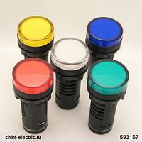 Индикатор ND16-22D/2 синий AC/DC230В (CHINT)