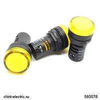 Индикатор ND16-22DS/4 желтый АС230В (CHINT)