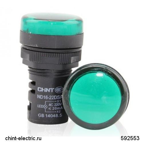 Индикатор ND16-22DS/4 зеленый АС110В (CHINT)