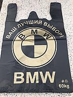 Пакет майка с рисунком,,BMW,,40Х60 (100 штук)