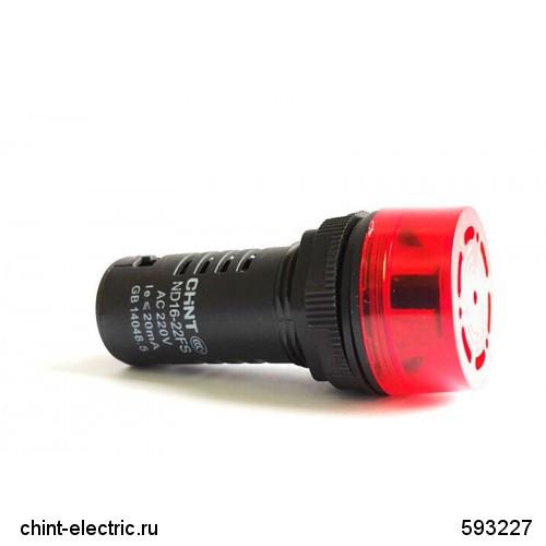 Сигнализатор звуковой ND16-22L, 22 мм красный АС220В (CHINT)