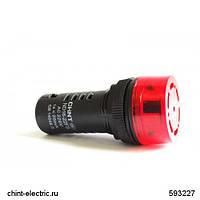 Сигнализатор звуковой ND16-22L, 22 мм красный АС220В (CHINT), фото 1