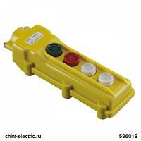 Пульт кнопочный NP3-2 на 4 кнопки IP65