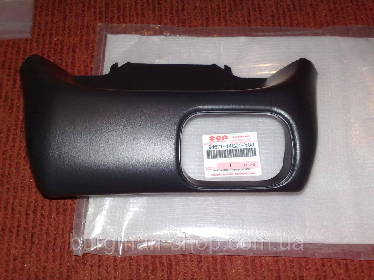 Пластик вокруг замка зажигания К3-К6 Suzuki Burgman SkyWave 94671-14G01-Y0J