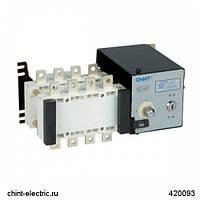 Реверсивный рубильник с электроприводом NH40-400/3SZ, 3Р, 400А (CHINT)