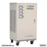 Автоматический регулируемый трансформатор TNS1(SVC)-30/AF