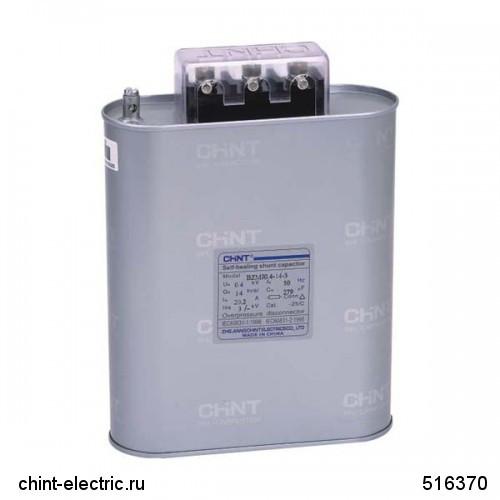 Трехфазный конденсатор BZMJ 0.45-10-3 АС450В, 10кВАр?CHINT?