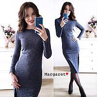 """Платье женское  """"Margaret ❤"""" Размер единый 42-44"""