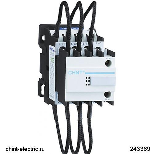 Контактор для компенсации реактивной мощности CJ19-6312, 30кВАр, 1НО+2НЗ, 400В (CHINT)