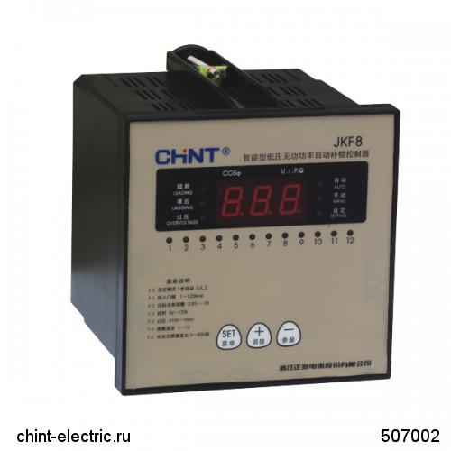 Регулятор реактивной мощности JKF8-6 с 12-тью контурами (CHINT)