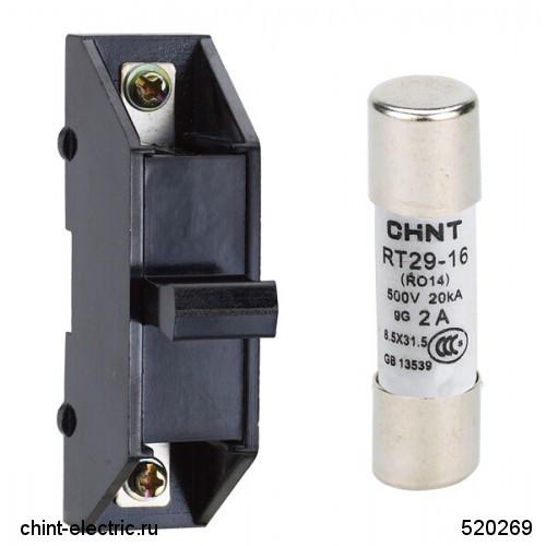 Плавкая вставка цилиндрическая RT28-63 16A 14х51