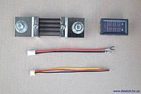 Вольтамперметр 300 В 500 A + шунт на 500 А