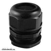 Сальник MG LX 32 диаметр проводника 16-24mm IP68