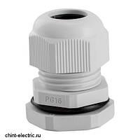 Сальники PG-42 диаметр проводника 33-40мм IP54 - белый