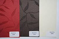 Тканевые ролеты NATURA от производителя, фото 1