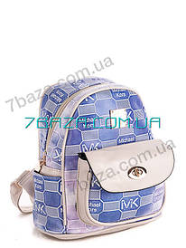 Женский рюкзак  - купить оптом и розницу Одесса 7км. Прямые поставки.