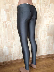 Лосины бифликс, р 42,44,46,48, с карманами, цвет темно-серый