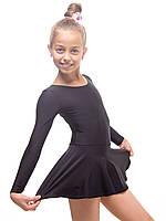 Платье для танцев (купальник + юбка) цвет ЧЕРНЫЙ