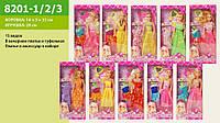 Кукла типа Барби 8201-1 платье, в коробке