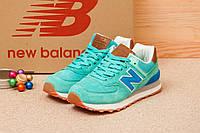 Кроссовки женские New Balance 574, 1006-4