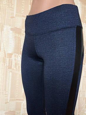 Лосины-брюки с вставками из кожзама р 42-50 м716-1, фото 2