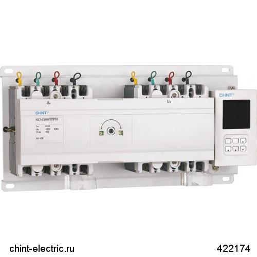 Устройство АВР NZ7-400S/3Р 250А автоматический ввод резерва (CHINT), фото 1