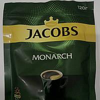 Кофе Jacobs monarch 120 г