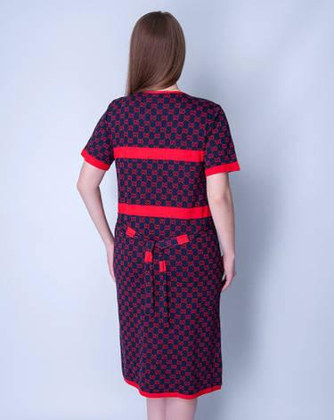 Халат женский увеличенного размера в полосочку с карманами Wild Love, фото 2