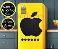 """Меловая магнитная доска на холодильник  А3 """"Apple""""  45 см. х 40 см. + 6 Предметов ."""