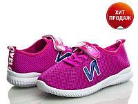 Кроссовки для девочки  Blue Rama   р (31-36)