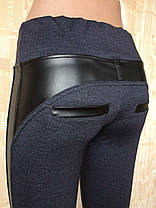 Леггинсы-брюки с вставками из кожзама р 42-50, фото 3
