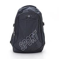 Рюкзак 303 черный