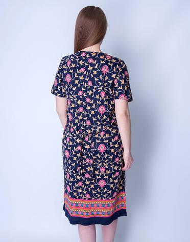 Квітчастий жіночий халат збільшеного розміру Wild Love, фото 2
