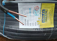 Кабель электрический медный ВВГп-нг 2х6  Каблекс Украина Одесса в Украине,в Харькове,на рынке Барабашово